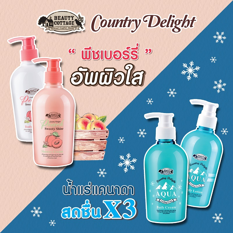New item! Country Delight